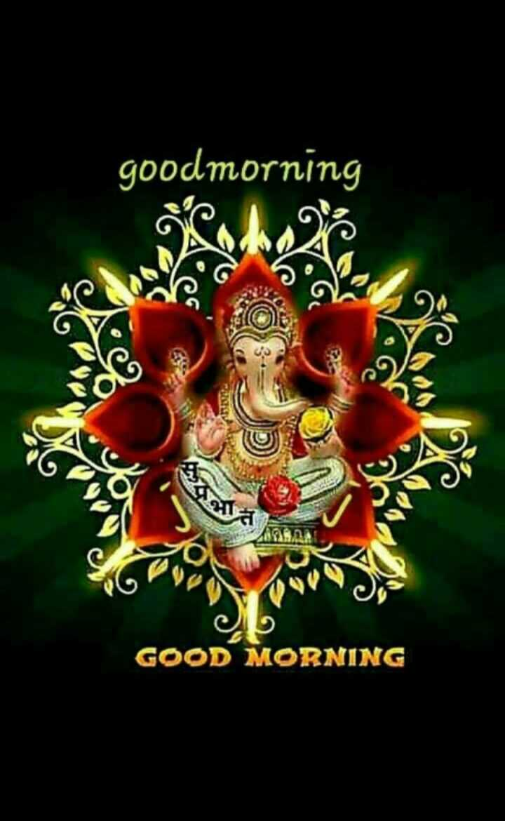 🌅ಶುಭೋದಯ - goodmorning . GOOD MORNING - ShareChat