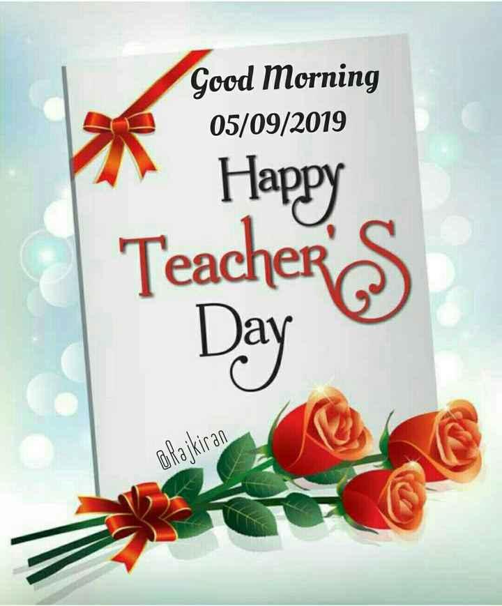 🌅ಶುಭೋದಯ - Good Morning 05 / 09 / 2019 Happy Teacher ' s o Rajkiran - ShareChat