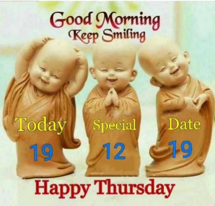 🌅ಶುಭೋದಯ - Good Morning Keep Smiling Special Date 1912 19 Happy Thursday - ShareChat