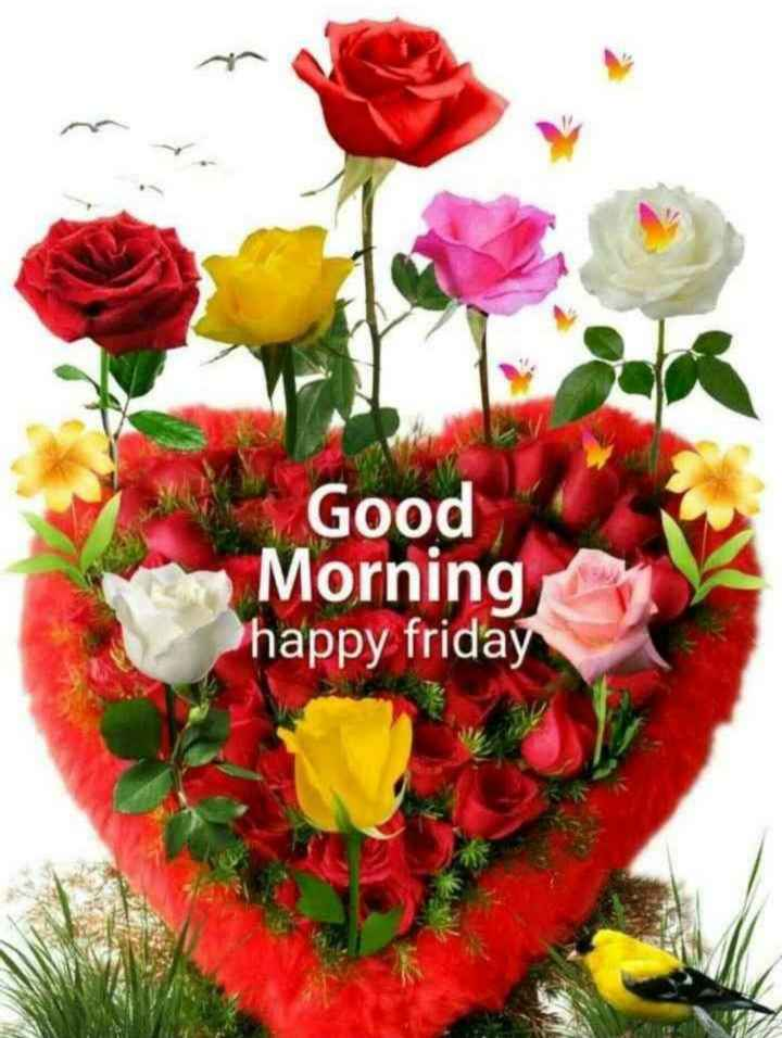 🌅ಶುಭೋದಯ - Good Morning happy friday - ShareChat