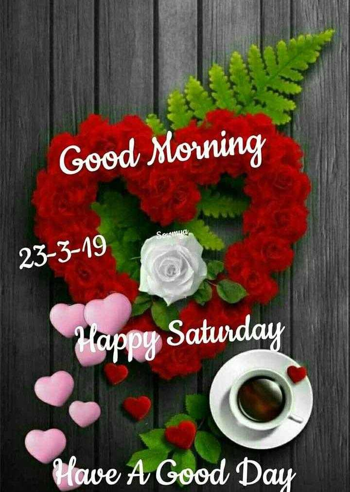 🌅ಶುಭೋದಯ - Good Morning Seamua 23 - 3 - 19 Happy Saturday Have A Good Day - ShareChat