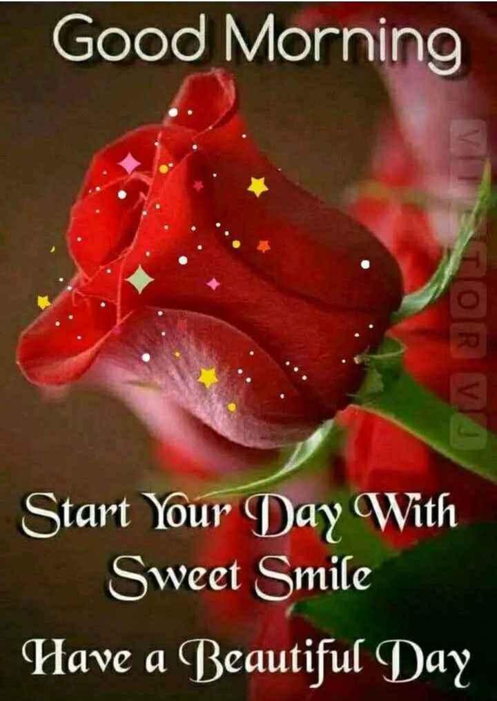 🌅ಶುಭೋದಯ - Good Morning TOR VI Start Your Day With Sweet Smile Have a Beautiful Day - ShareChat
