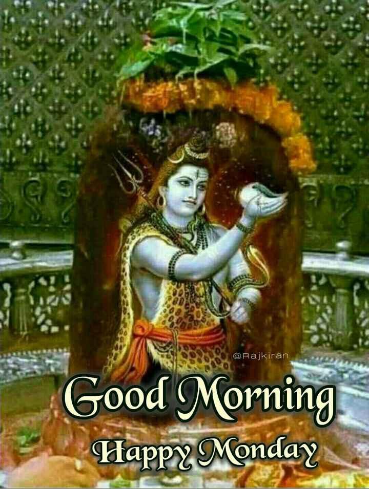 🌅ಶುಭೋದಯ - @ Rajkiran . Good Morning Happy Monday - ShareChat