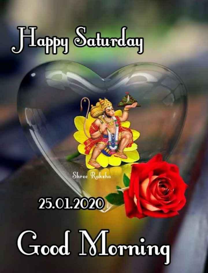 🌅ಶುಭೋದಯ - Happy Saturday Shree Raksha 25 . 01 . 2020 Good Morning - ShareChat