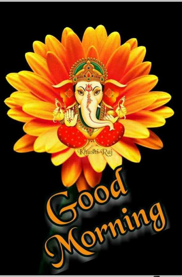 🌅ಶುಭೋದಯ - Khushi Raj Good OMorning - ShareChat