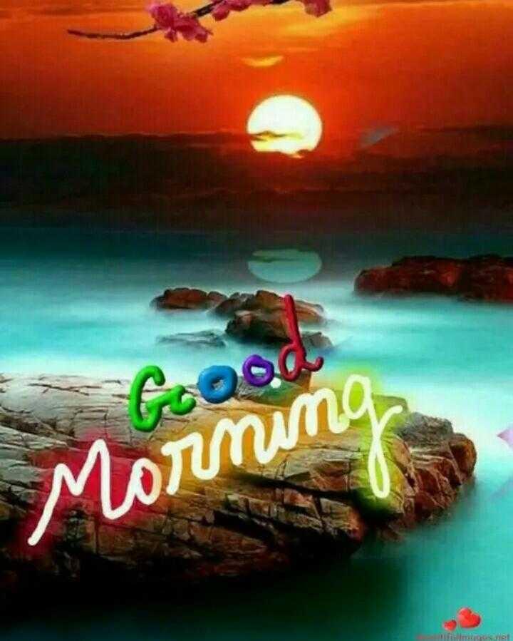 🌅ಶುಭೋದಯ - Goood Morning - ShareChat