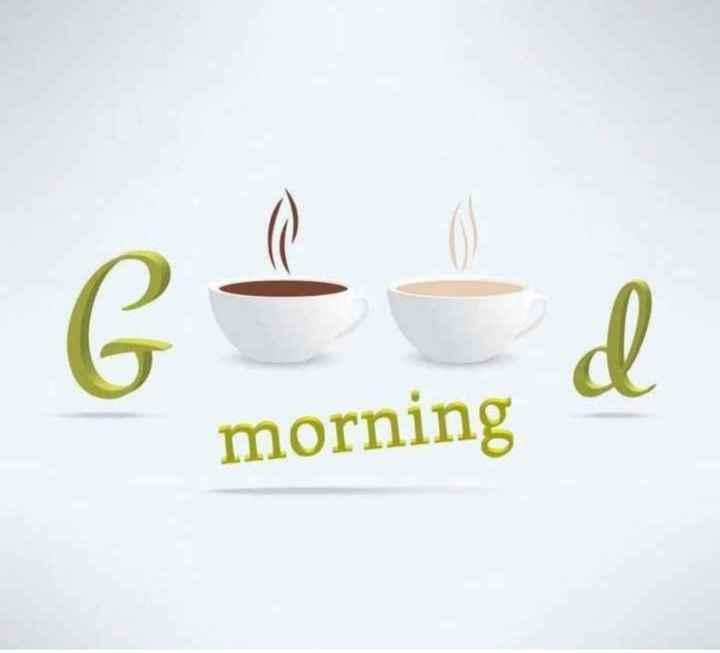 🌅ಶುಭೋದಯ - Ge morning - ShareChat