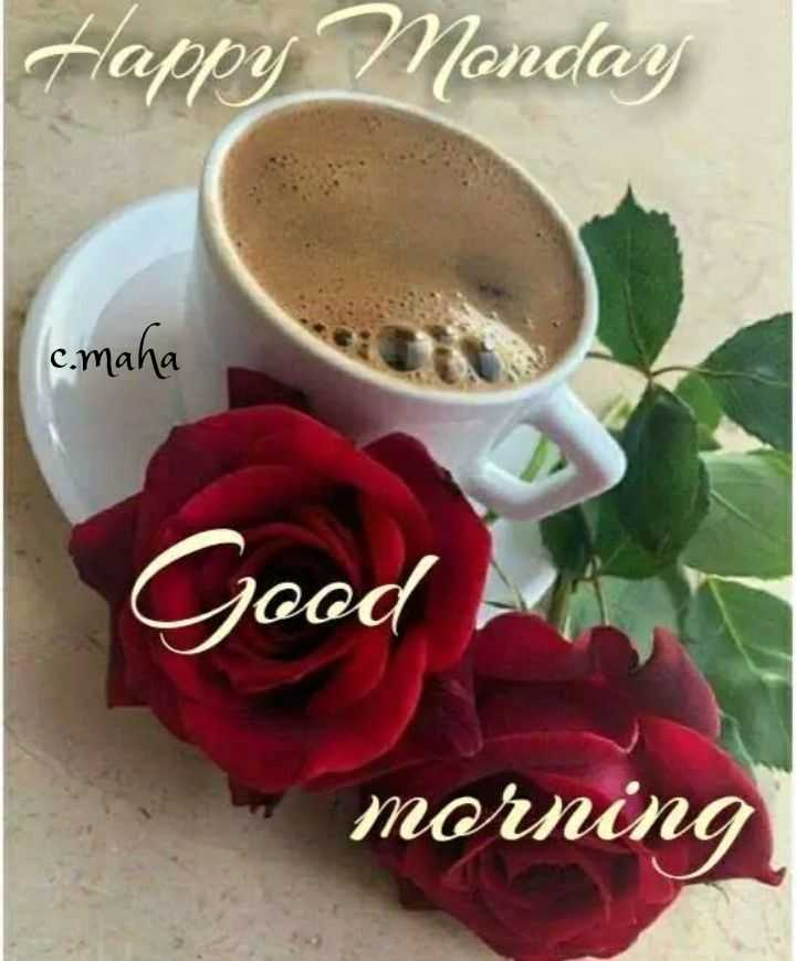 🌅ಶುಭೋದಯ - Happy Monday c . maha Good morning - ShareChat