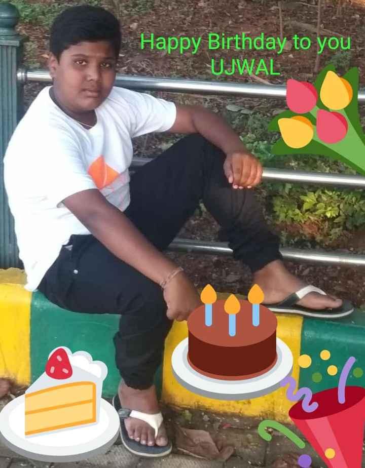 🌅ಶುಭೋದಯ - Happy Birthday to you . UJWAL - ShareChat
