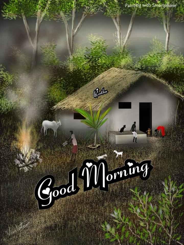 🌅ಶುಭೋದಯ - Painting with Smartphone Reethu Good Morning - ShareChat