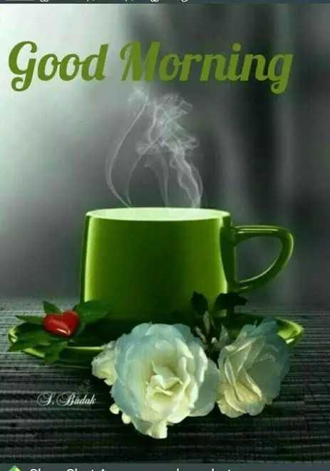 🌅ಶುಭೋದಯ - Good Morning J . Badak - ShareChat