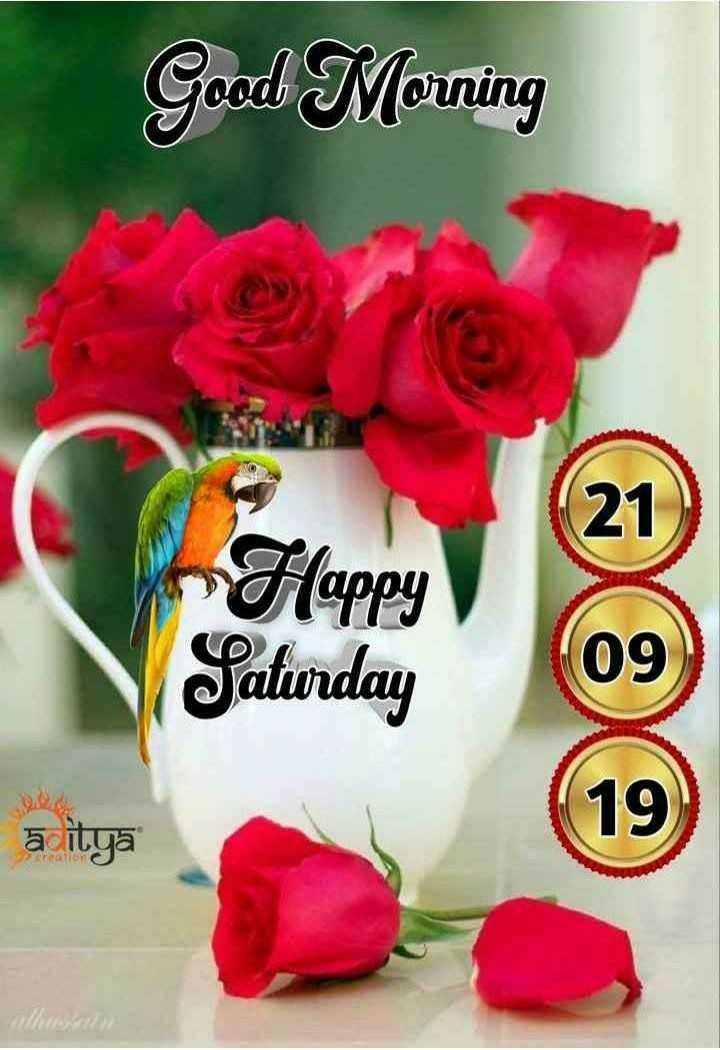 🌅ಶುಭೋದಯ - Good Morning Flappy Saturday aitya Foren - ShareChat