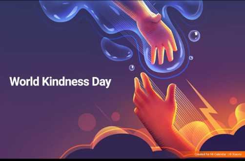 🌅ಶುಭೋದಯ - World Kindness Day Created for M Calendar Xiaomi - ShareChat