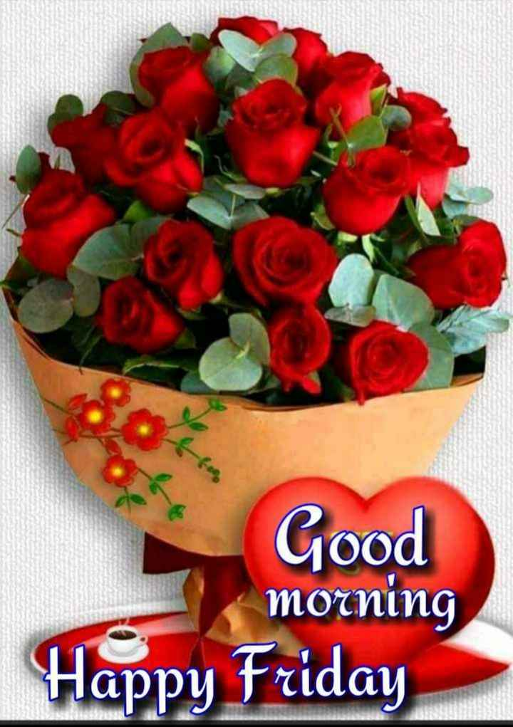 🌅ಶುಭೋದಯ - Good morning Happy Friday - ShareChat