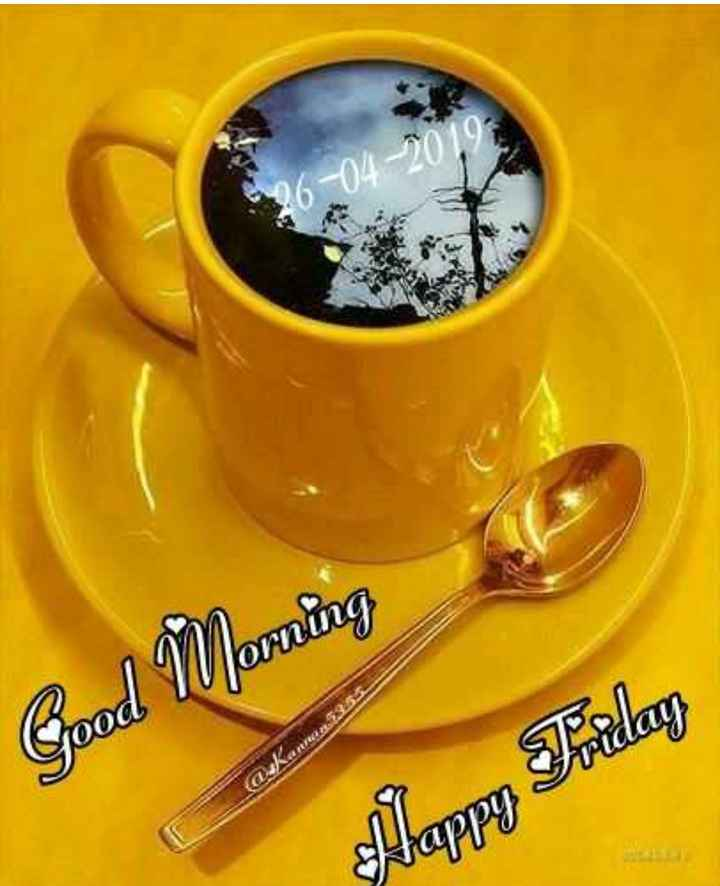 🌅ಶುಭೋದಯ - Good Morning ( askanruan : 13 Happy Friday - ShareChat