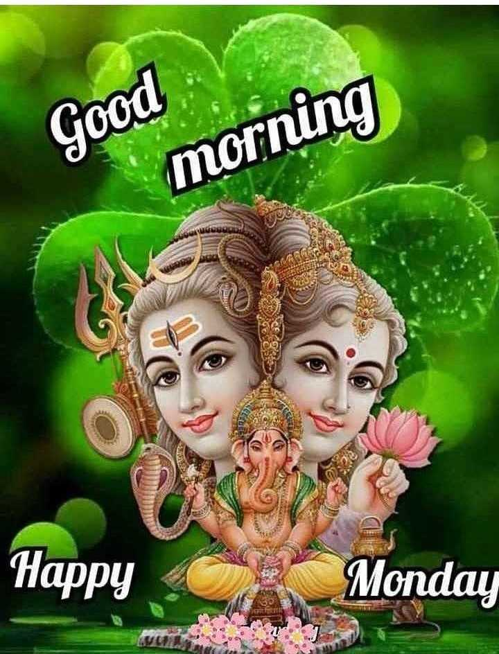 🌅ಶುಭೋದಯ - Good morning Happy Monday - ShareChat