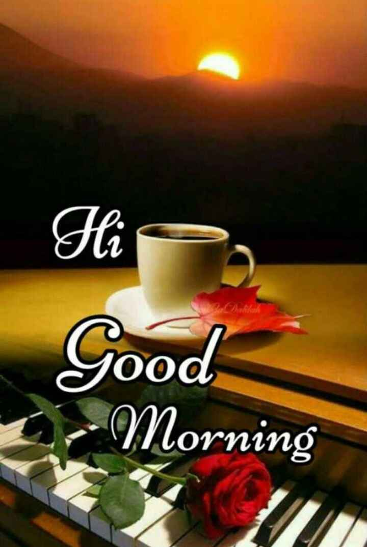 ಶುಭೋದಯ 🌞 - Hi Good - Morning OT - ShareChat