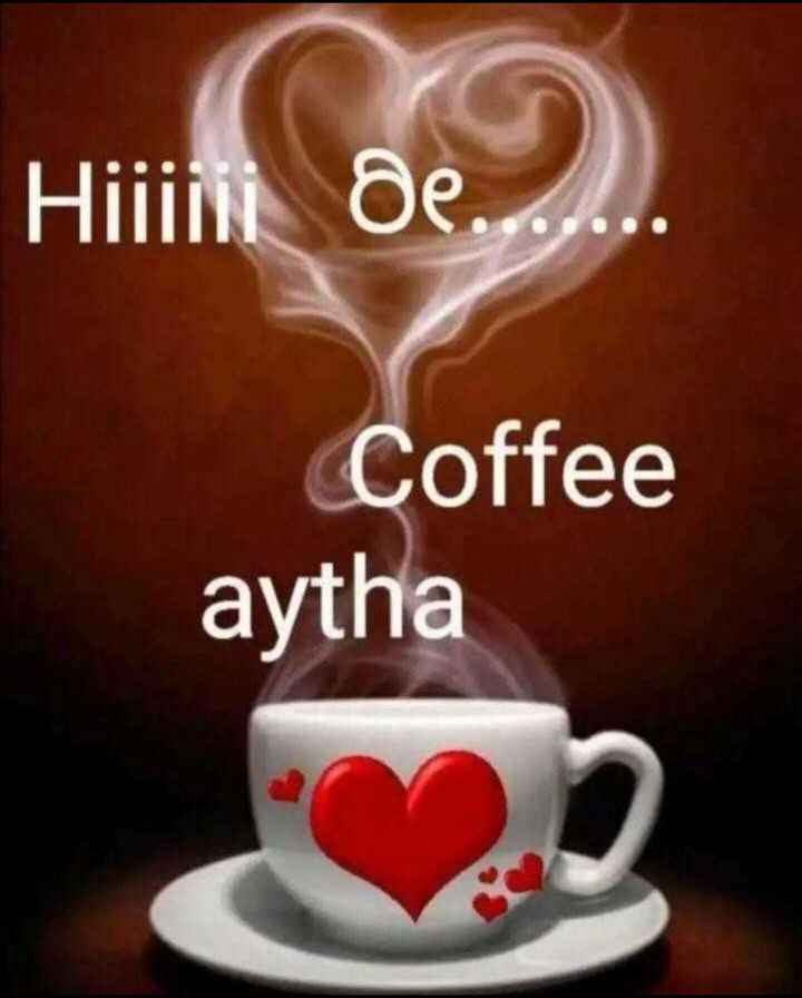 ಶುಭೋದಯ 🌞 - Hijitii de . . . Coffee aytha - ShareChat