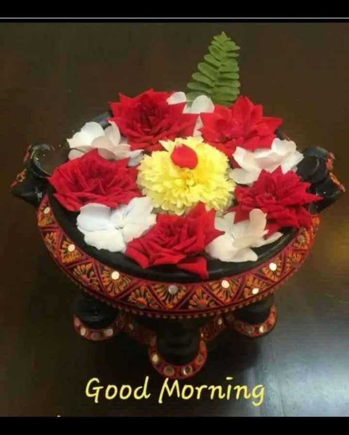 ಶುಭೋದಯ 🌞 - Good Morning - ShareChat