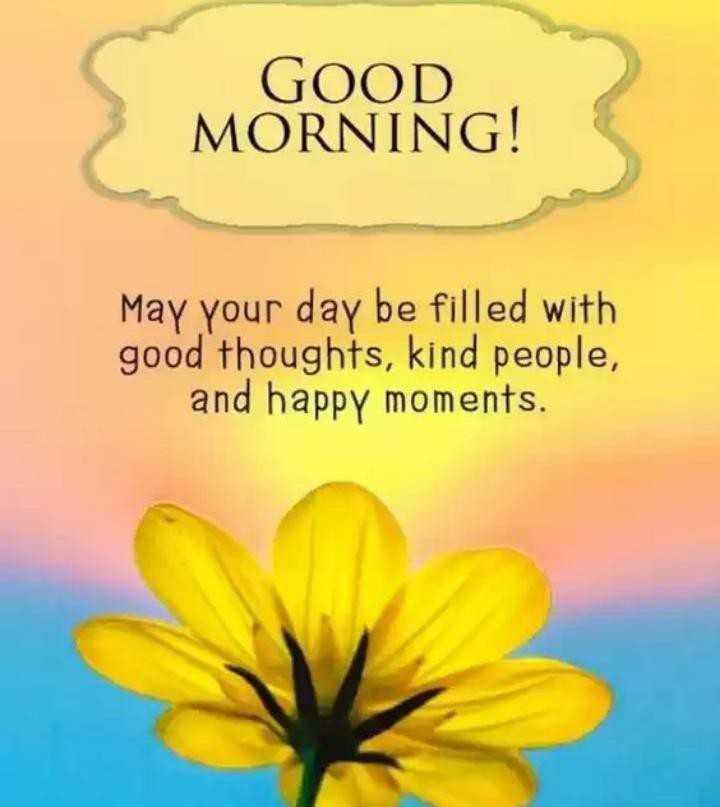 ಶುಭೋದಯ - GOOD MORNING ! May your day be filled with good thoughts , kind people , and happy moments . - ShareChat