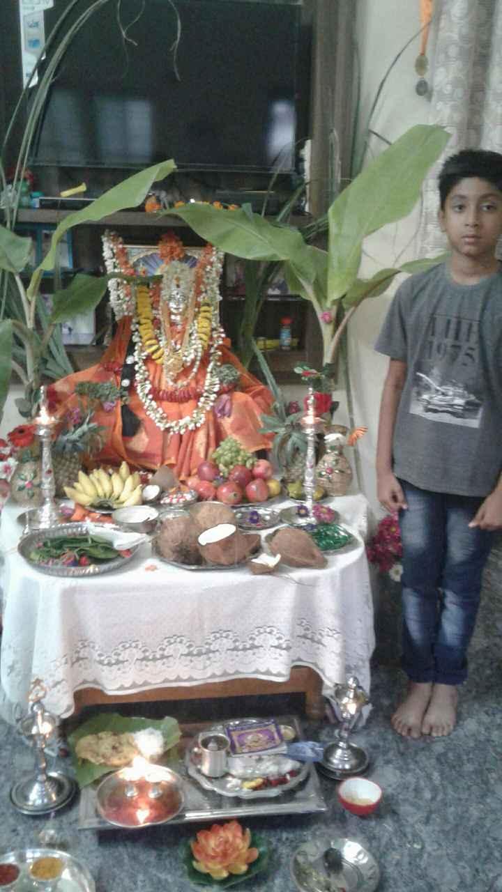 🙏 ಶ್ರೀ ವರಮಹಾಲಕ್ಷ್ಮಿ ಹಬ್ಬ - ShareChat