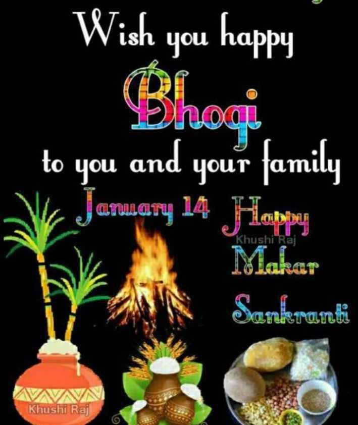 🥰ಸಂಕ್ರಾಂತಿ ಹಬ್ಬದ ಶುಭಾಶಯಗಳು - Wish you happy Bhogi to you and your family January 14 Happy anaM Khushi Raj Tolakar Sankranti Khushi Raj - ShareChat