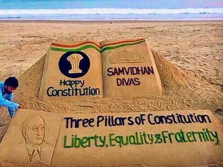 ಸಂವಿಧಾನ ದಿವಸ - SAMVIDHAN DIVAS Happy Constitution Three Pillars of Constitution Liberty , Equalitys Fraternity - ShareChat