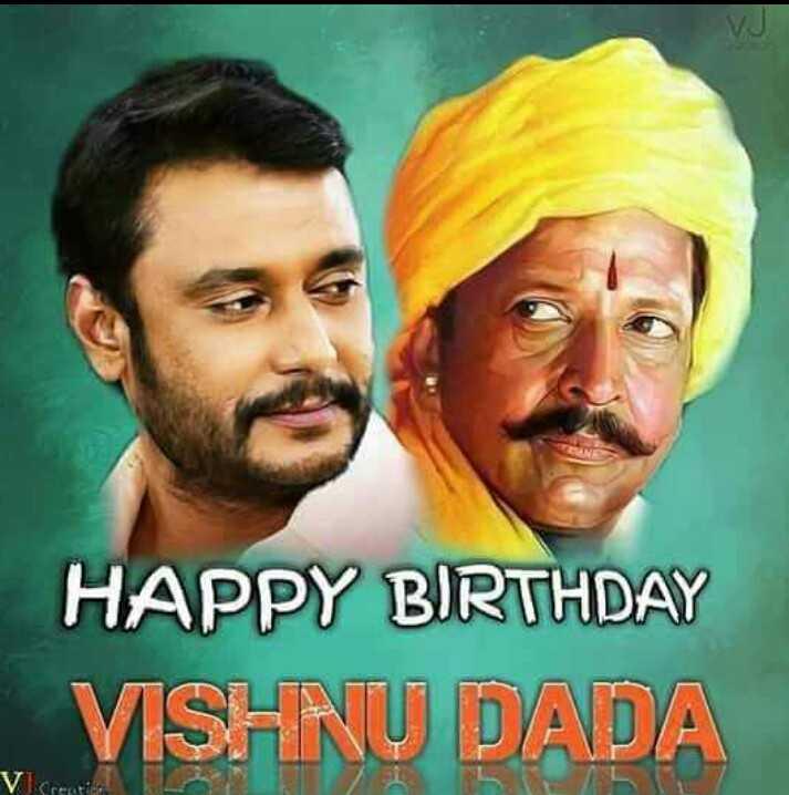 🤳 ಸಾಹಸ ಸಿಂಹ ಡಬ್ ಸ್ಮ್ಯಾಶ್ - HAPPY BIRTHDAY VISHNU DADA - ShareChat