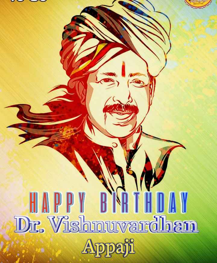 🤳 ಸಾಹಸ ಸಿಂಹ ಡಬ್ ಸ್ಮ್ಯಾಶ್ - ROCHIRU TO BEVER HAPPY BIRTÀ DAY Dr . Vishnuvardhan Appaji - ShareChat