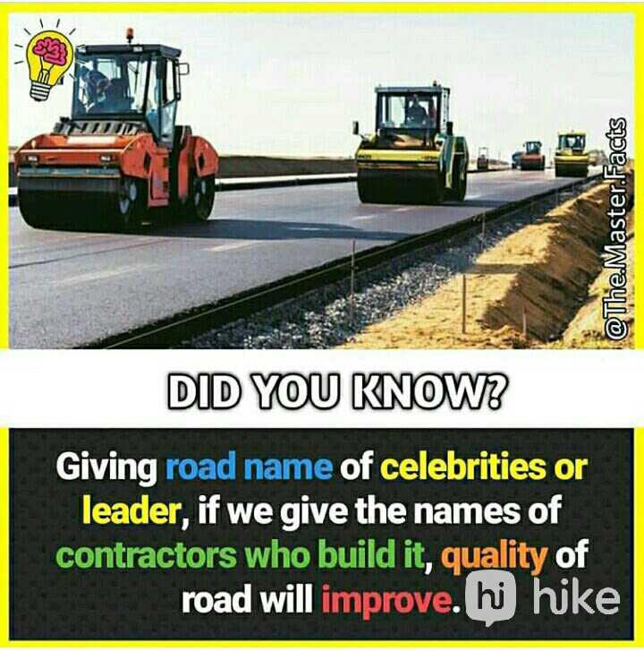 🙏 ಸಾಹಸ ಸಿಂಹ ಪುಣ್ಯಸ್ಮರಣೆ - @ The Master Facts DID YOU KNOW ? Giving road name of celebrities or leader , if we give the names of contractors who build it , quality of road will improve . bi hike - ShareChat