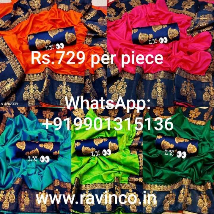 👸 ಸೀರೆ ಡಿಸೈನ್ಸ - 09 Rs . 729 per piece at S - 4282339 WhatsApp : + 919901315136 Die DO LK www . ravinco , in - ShareChat