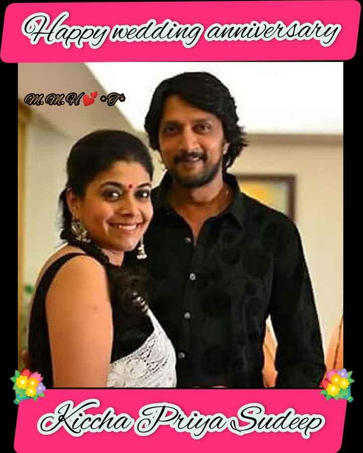 🤴 ಸುದೀಪ್ - Happy wedding anniversary MM er Kiccha Prga Sudeep - ShareChat