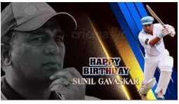 🎂 ಸುನಿಲ್ ಗವಸ್ಕರ್ ಹುಟ್ಟುಹಬ್ಬ - HAPPY BIRTHDAY SUNIL GAVASKAR - ShareChat