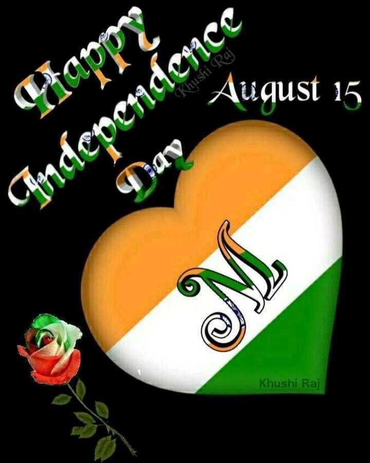 🇮🇳 ಸ್ವಾತಂತ್ರೋತ್ಸವದ ಸಂಭ್ರಮ - Khushi Raj Llapp August 15 Independerice Day Khushi Rai - ShareChat