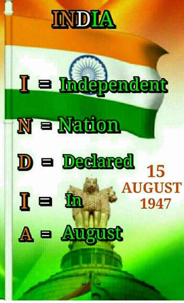 🇮🇳 ಸ್ವಾತಂತ್ರೋತ್ಸವದ ಸಂಭ್ರಮ - INDIA I e Independent N = Nation D = Declared I = h . A = August 15 AUGUST 1947 - ShareChat