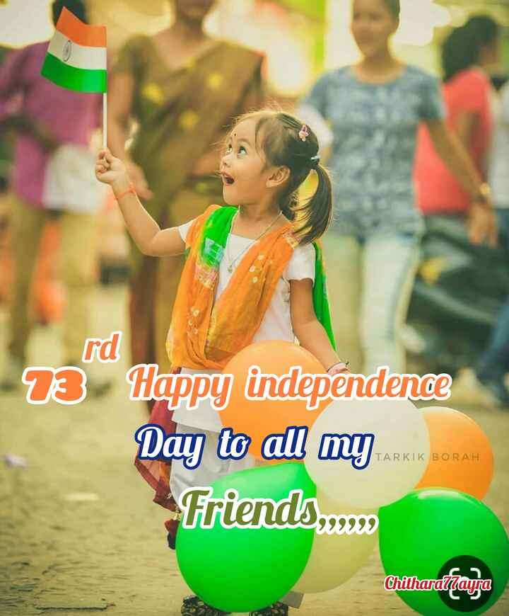 🇮🇳 ಸ್ವಾತಂತ್ರೋತ್ಸವದ ಸಂಭ್ರಮ - rd 13 Happy independence Day to all my Friends , . . TARKIK BORAH Chitharatmayra - ShareChat