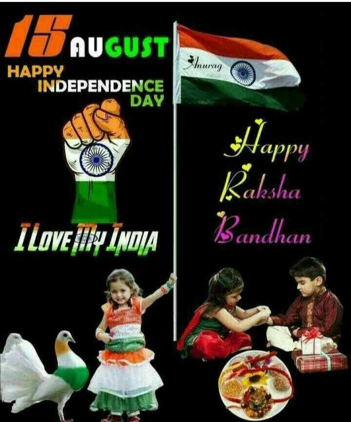 🇮🇳 ಸ್ವಾತಂತ್ರೋತ್ಸವದ ಸಂಭ್ರಮ - Inurag AUGUST HAPPY INDEPENDENCE DAY Happy INICE Raksha Bandhan ſlove | | PINDJA - ShareChat