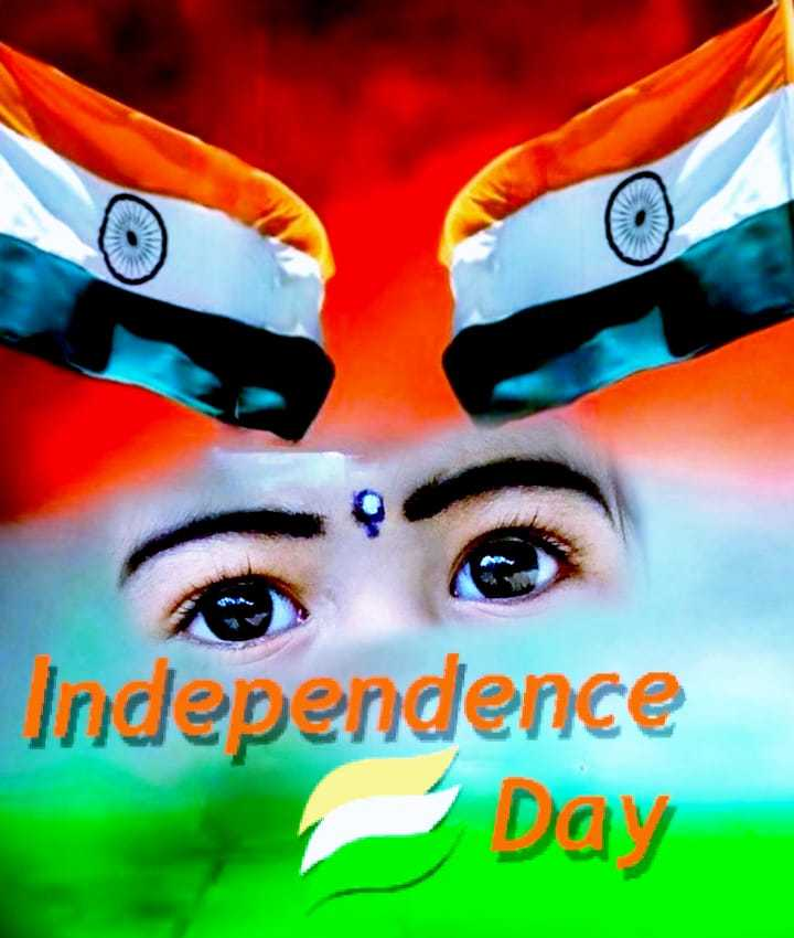 ಸ್ವಾತಂತ್ರ್ಯ ದಿನಾಚರಣೆ - Independence Day - ShareChat