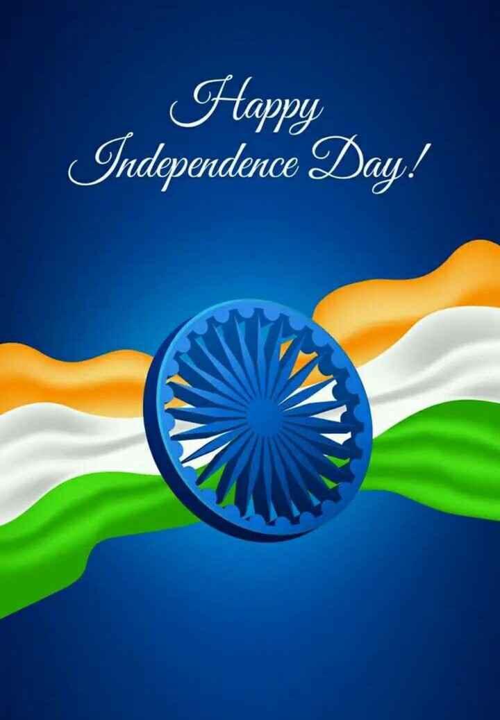 ಸ್ವಾತಂತ್ರ್ಯ ದಿನಾಚರಣೆ - Happy Independence Day ! - ShareChat