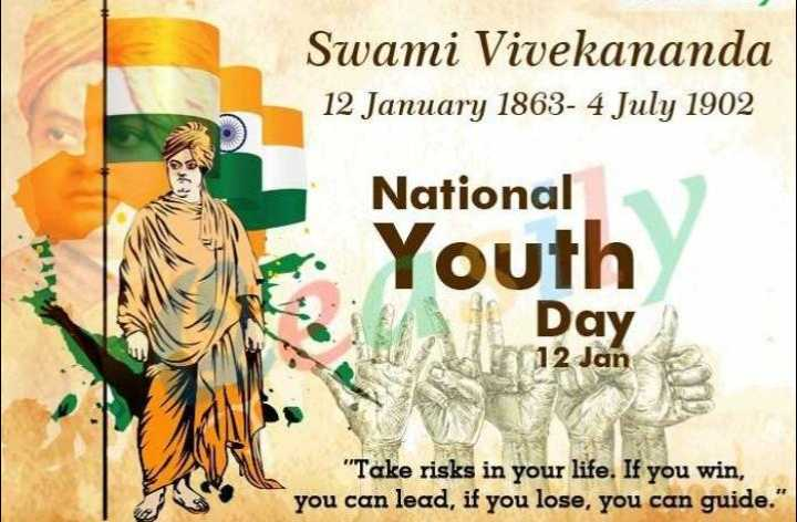 🙏ಸ್ವಾಮಿ ವಿವೇಕಾನಂದರ ಜಯಂತಿ - Swami Vivekananda 12 January 1863 - 4 July 1902 National Youth Day 12 Jan Take risks in your life . If you win , you can lead , if you lose , you can guide . - ShareChat