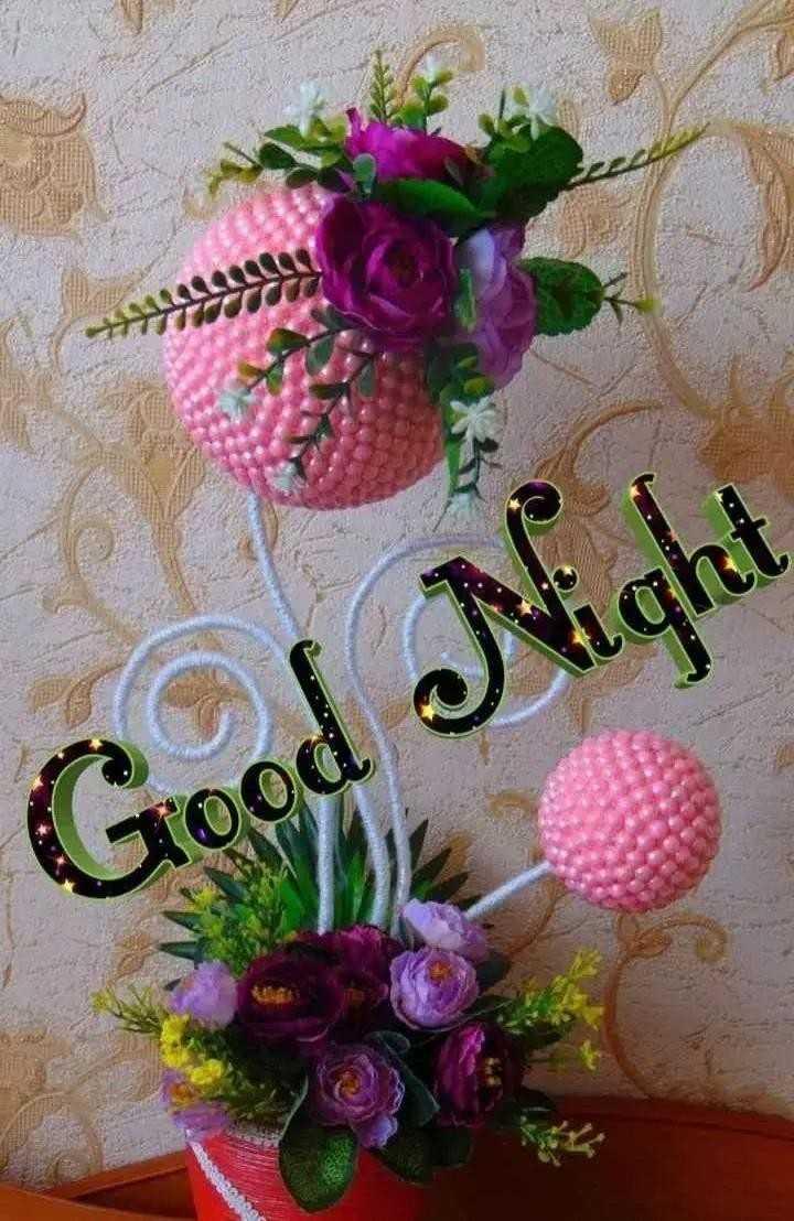 🎮 ಸ್ವೇ ಬೇ - Good Night - ShareChat