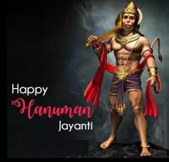 ಹನುಮಾನ್ ಜಯಂತಿ - Happy og anuman Jayanti - ShareChat