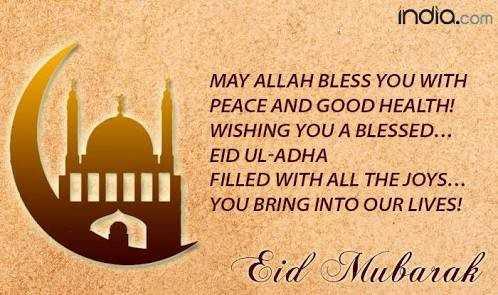🏠 ಹಬ್ಬದ Decoration - india . com MAY ALLAH BLESS YOU WITH PEACE AND GOOD HEALTH ! WISHING YOU A BLESSED . . . EID UL - ADHA FILLED WITH ALL THE JOYS . . . YOU BRING INTO OUR LIVES ! Eid Mubarak - ShareChat