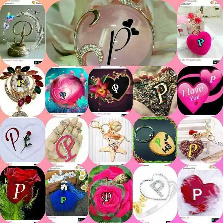 💖ಹೆಸರಿನ ಕಲೆ - pi I love You love u - ShareChat