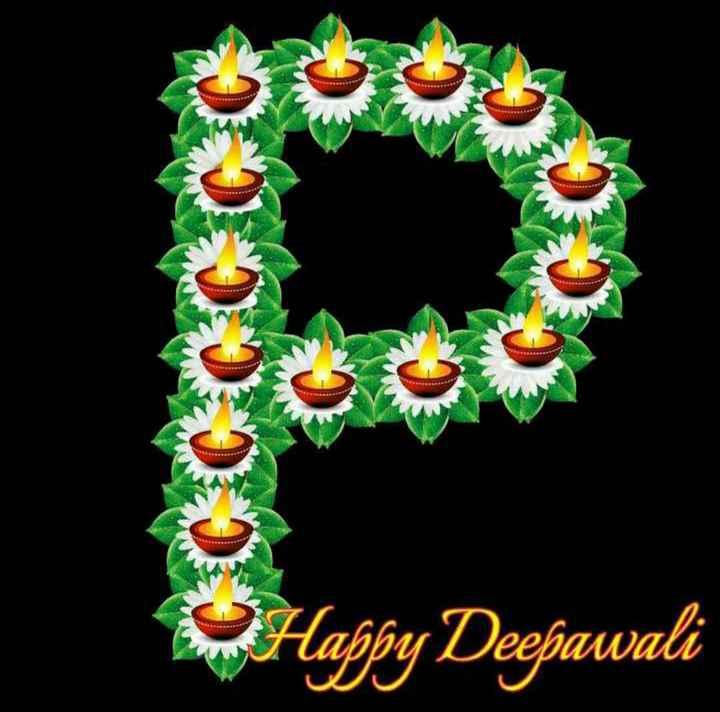 💖ಹೆಸರಿನ ಕಲೆ - Happy Deepawali - ShareChat