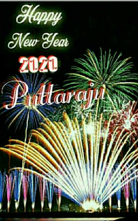 🌟 ಹೊಸ ವರ್ಷ  2020 - Happy New Year 2020 Pullaraju - ShareChat