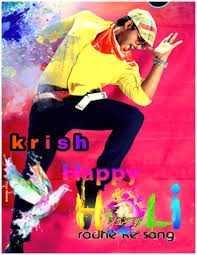 ಹೋಳಿ ಹಬ್ಬ - krish radhi ne sang - ShareChat