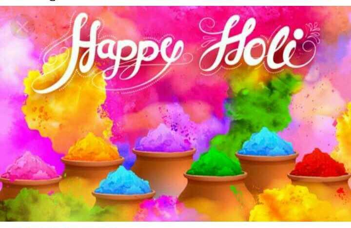 ಹೋಳಿ ಹಬ್ಬ - Happy Holi - ShareChat
