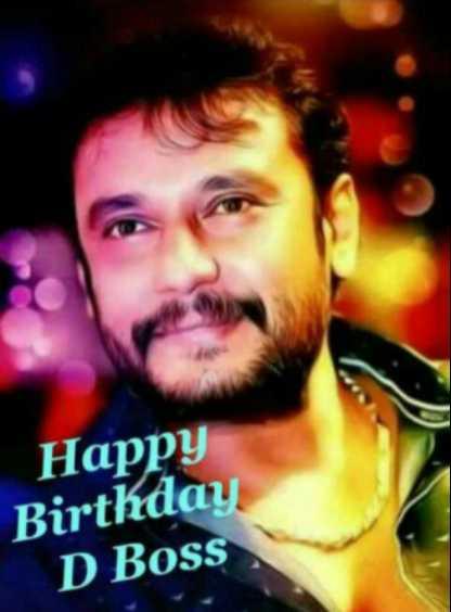 🎂ಹ್ಯಾಪಿ ಬರ್ತಡೇ ಡಿ ಬಾಸ್ - Happy Birthday D Boss - ShareChat