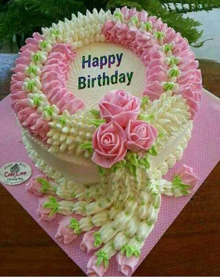 💝 ആശംസകള് - Happy Birthday - ShareChat